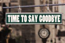 Αντίο
