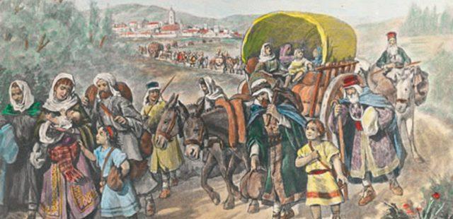 Εβραίοι πρόσφυγες μετά την έκδοση του διατάγματος της Αλάμπρα, πηγή εικόνας: makthes.gr
