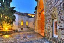 Εκκλησιαστικό Μουσείο - Ιμαρέτ Κομοτηνής