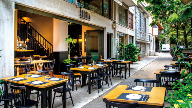 Ιταλικό στην Αθήνα