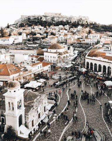 Αθήνα maxmag