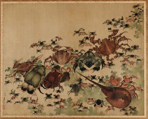 Κατσουσίκα Χοκουσάι