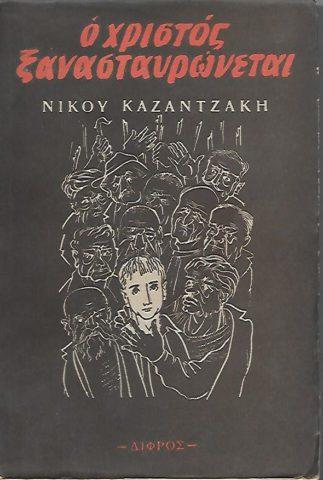αγαπημένα βιβλία