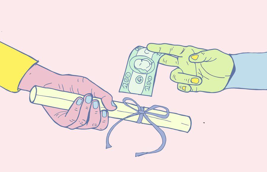 Η παιδεία της ανισότητας