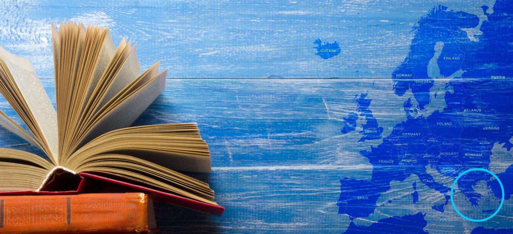 Οι Μεταρρυθμίσεις στο Εξεταστικό Σύστημα της Τριτοβάθμιας Εκπαίδευσης