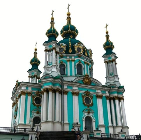 St. Adrew Churh Ανατολική Ευρώπη