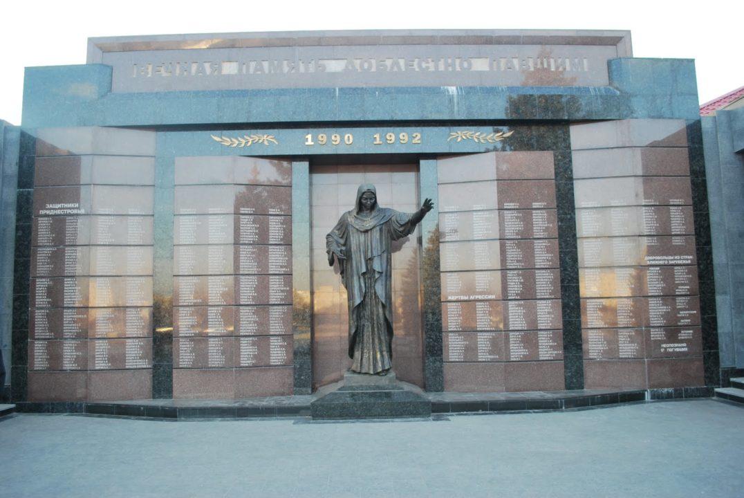 Memorial of Glory