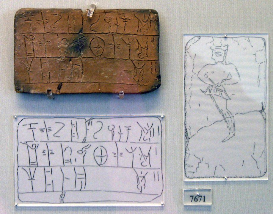 Η μυκηναϊκή ελληνική: Πρώιμες γλωσσικές ταυτότητες