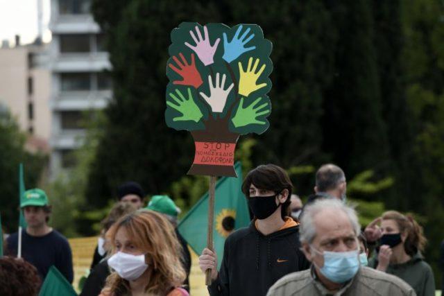 περιβαλλοντικό νομοσχέδιο