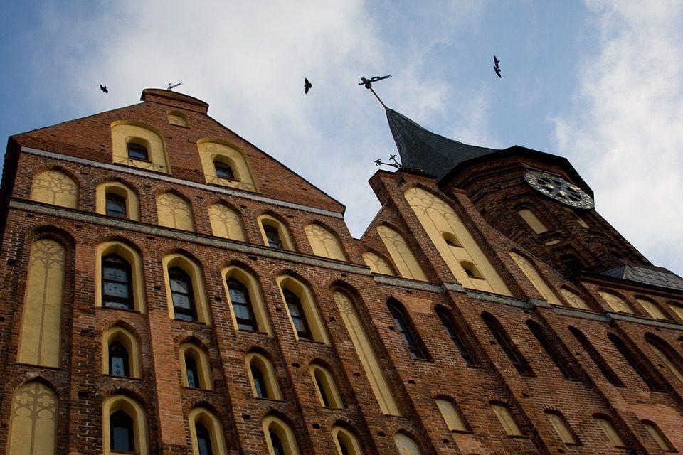 Konigsberg Cathedral Καλίνινγκραντ