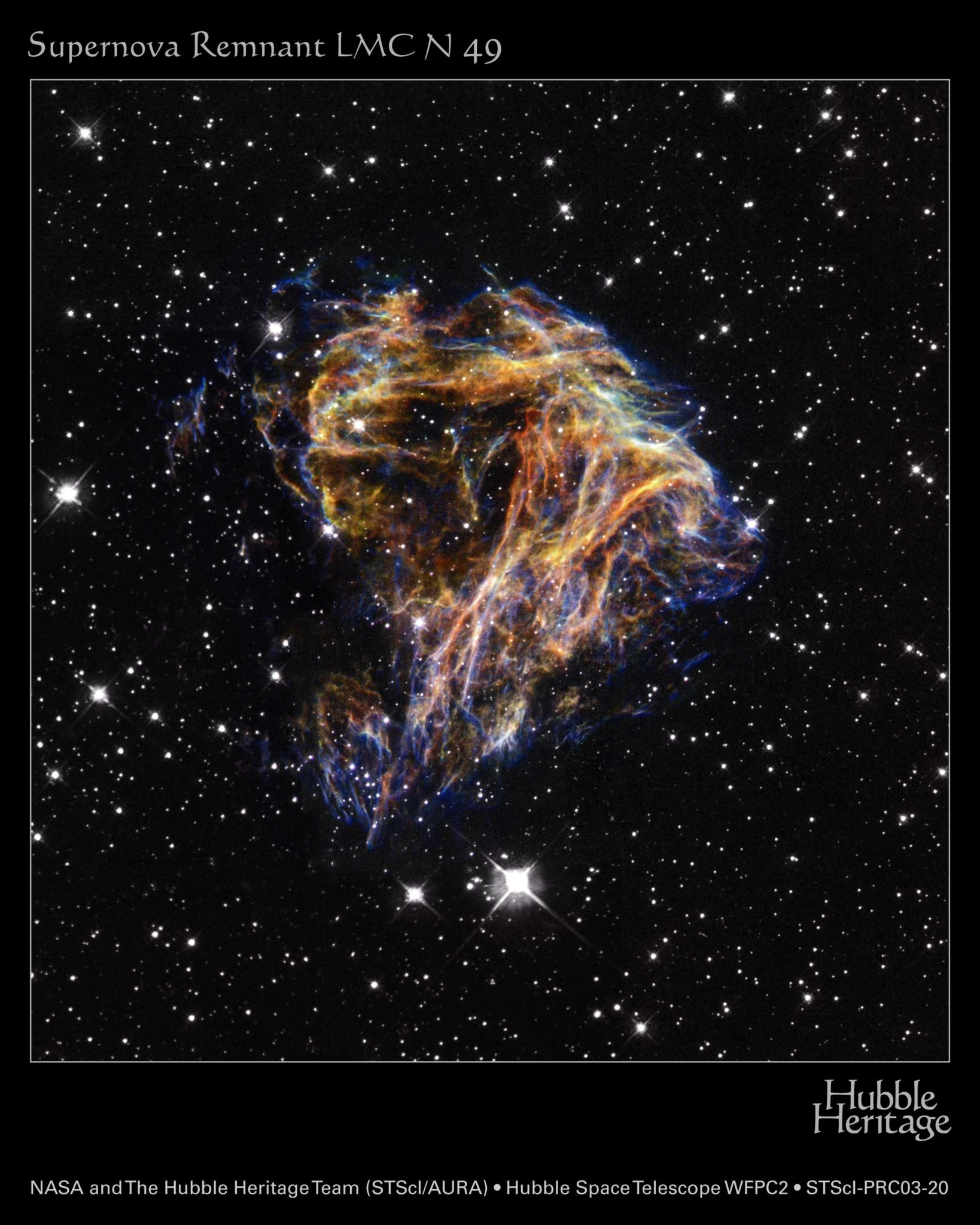 Κατάλοιπα από έκρηξη supernova