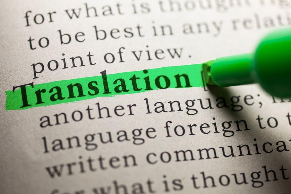Μετάφραση