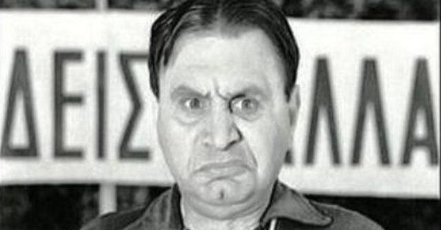 Πηγή εικόνας: news247.gr | Η χαρακτηριστική τρομακτική έκφραση του Ζαννίνο.