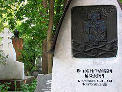 Πηγή εικόνας maxmag.gr Ο τάφος του Τσέχωφ