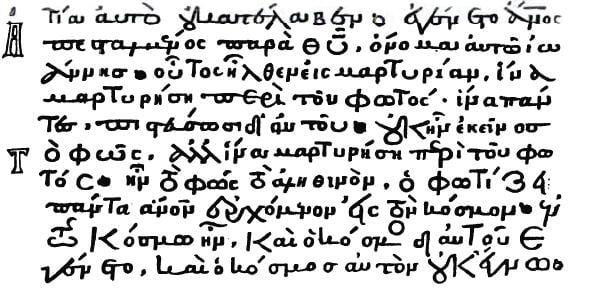 Η ιστορία του ελληνικού αλφαβήτου