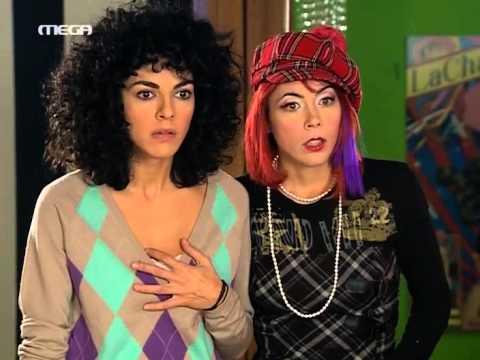 αγαπημένες φιλίες στην ελληνική τηλεόραση