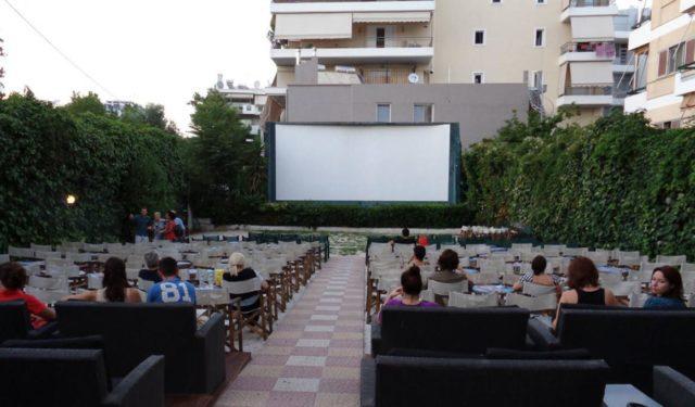 θερινό σινεμά, Χαλάνδρι