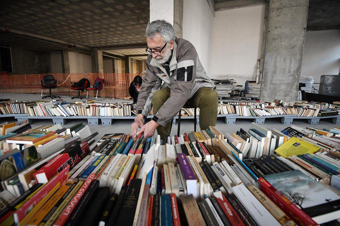 Παλαιοβιβλιοπωλείο των Άστεγων