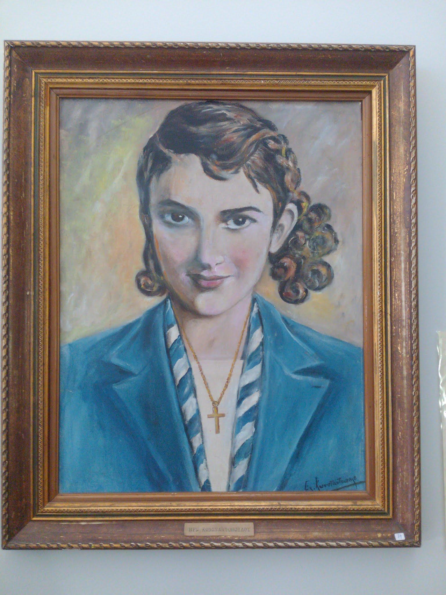 Πηγή εικόνας: presspublica.gr | Πορτραίτο της Ηρώς Κωνσταντοπούλου, έργο της μητέρας της, Ελένης Κωνσταντοπούλου, Μουσείο Εθνικής Αντίστασης, Ηλιούπολη.