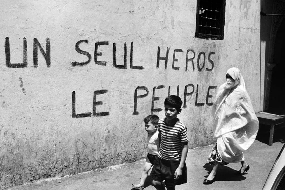 Αλγερία