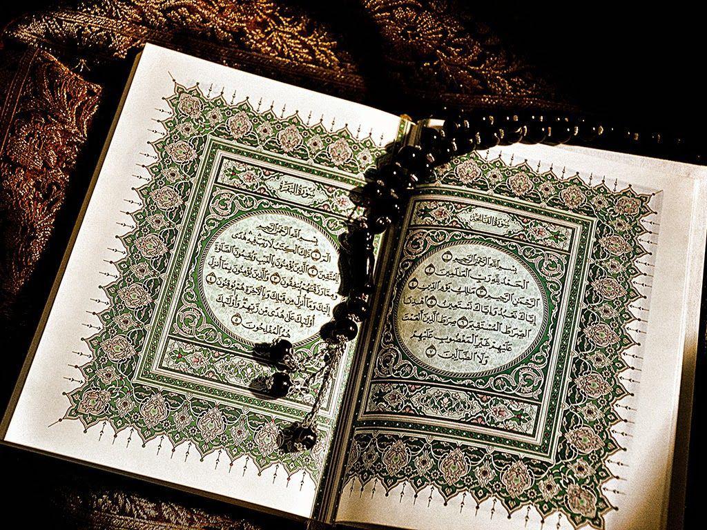 Κοράνι