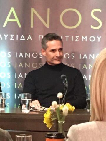 Γιάννης Γαβράς
