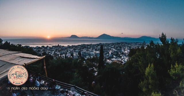 Θέα την πόλη, Δασύλλιο