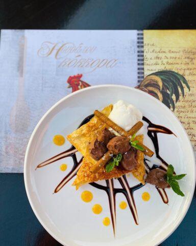 παραθαλάσσιο εστιατόριο, Πάτρα, προτάσεις