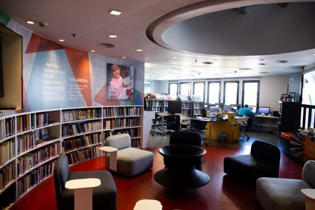 Κεντρική Δημοτική Βιβλιοθήκη Βέροιας