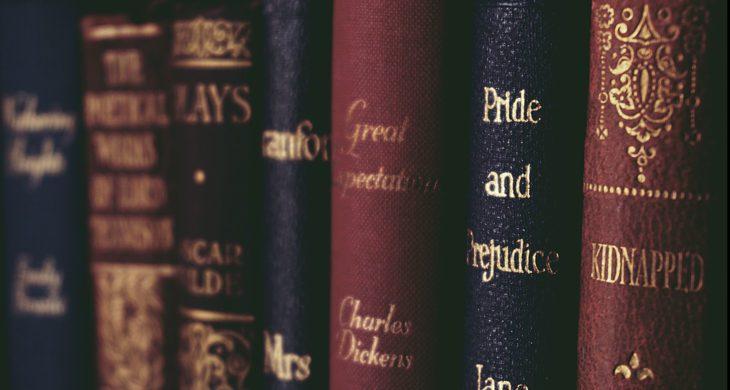 Ξαναγράφοντας πέντε κλασικά μυθιστορήματα