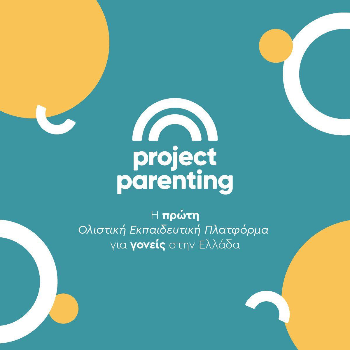 Project Parenting