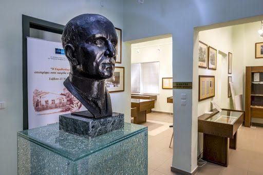 Μουσείο Καραθεοδωρή: Τα Γράμματα του Αϊνστάιν στην Κομοτηνή