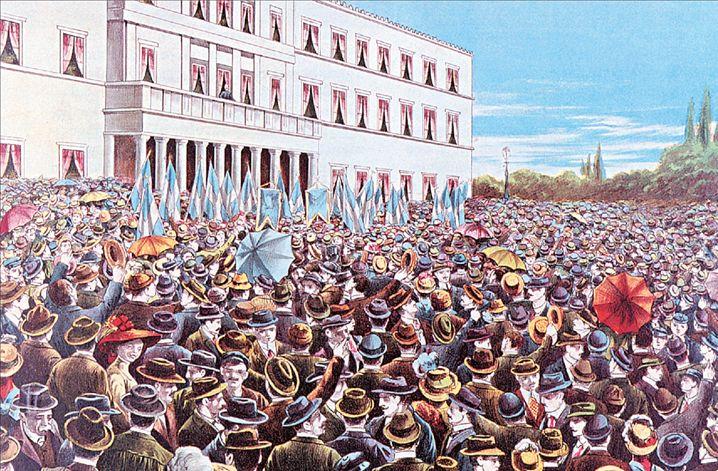 Συλλαλητήριο των επαγγελματικών συντεχνιών στις 14 Σεπτεμβρίου 1909