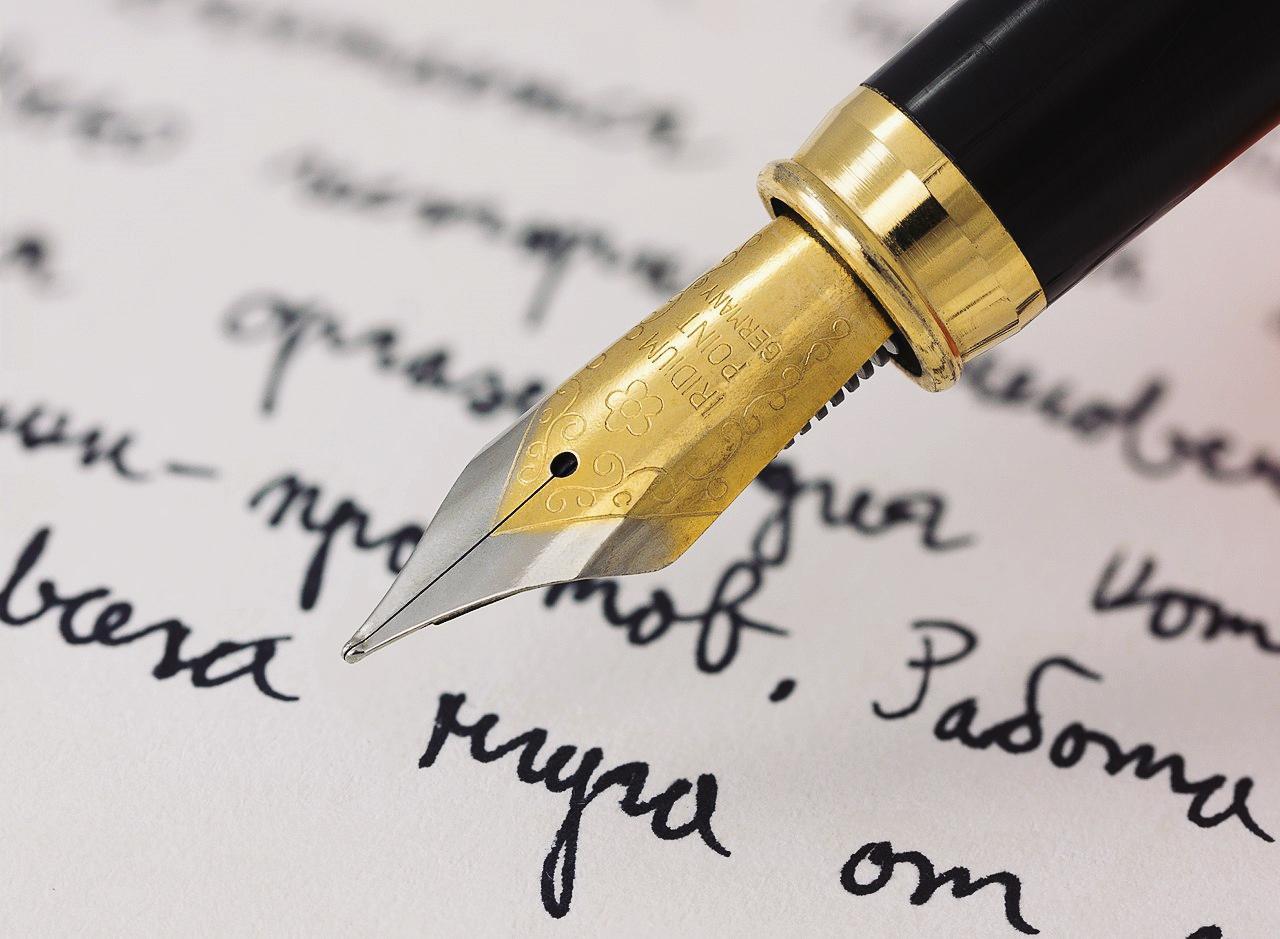 Θεατρικοί συγγραφείς