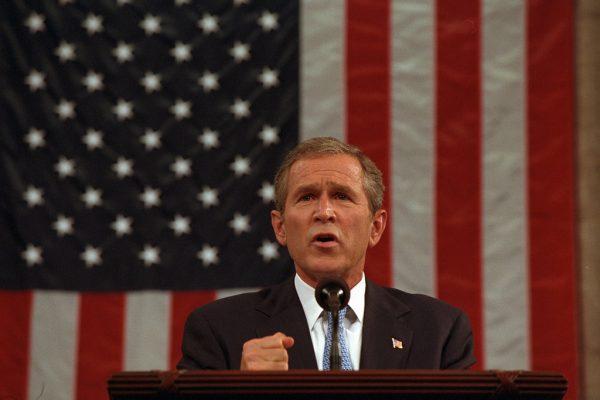 Μπους, ενδεκάτη Σεπτεμβρίου