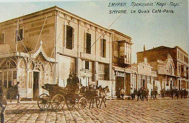 Πηγή εικόνας: lifo.gr | Σμύρνη, Καφέ Παρί.