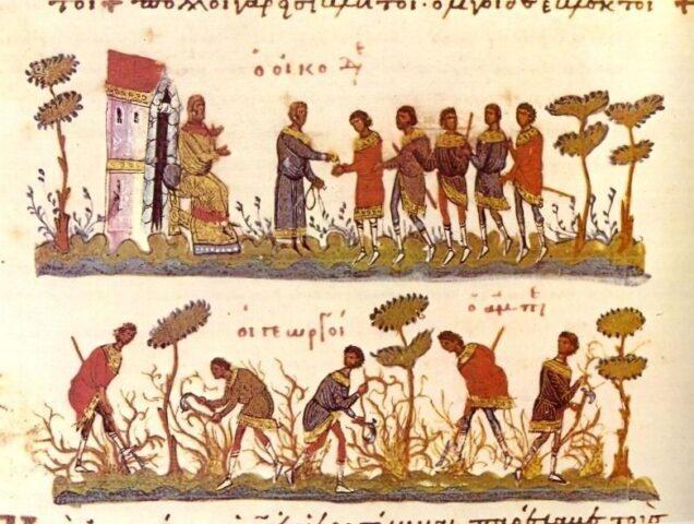 Βυζαντινοί άνθρωποι