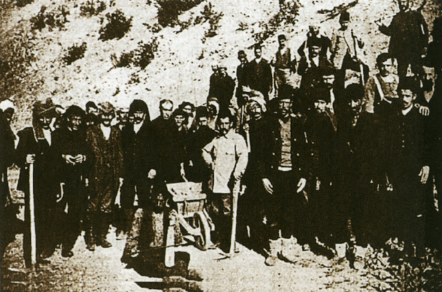 Ελληνοτουρκικές σχέσεις