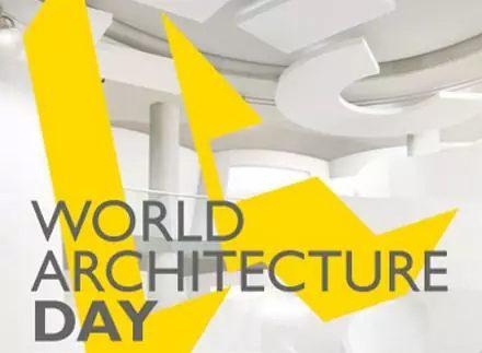 Παγκόσμια Ημέρα Αρχιτεκτονικής