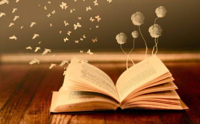 ξεχασμένα βιβλία