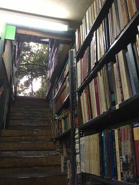 Παλαιοβιβλιοθήκη.