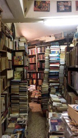 Παλαιοβιβλιοθήκη Θεσσαλονίκης