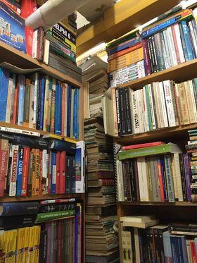 Παλαιοβιβλιοθήκη