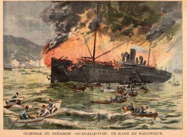 Η ανατίναξη του γαλλικού ατμόπλοιου Guadalquivir