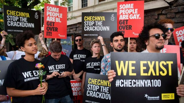 Tσετσενία