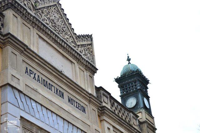 γενί τζαμί