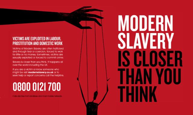 Εμπορία ανθρώπων