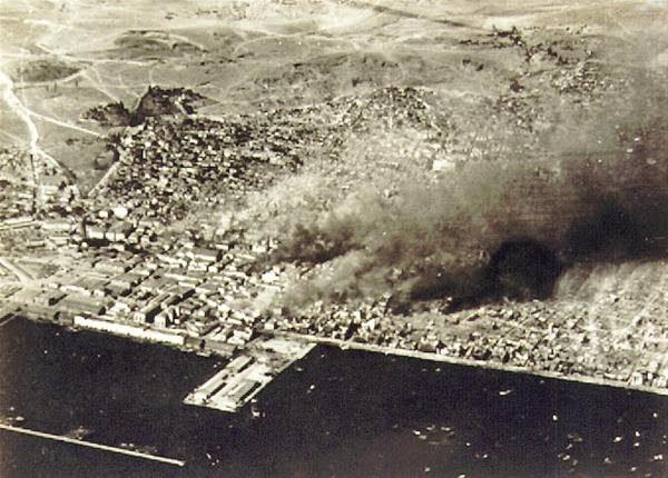 Πυρκαγιά 1917