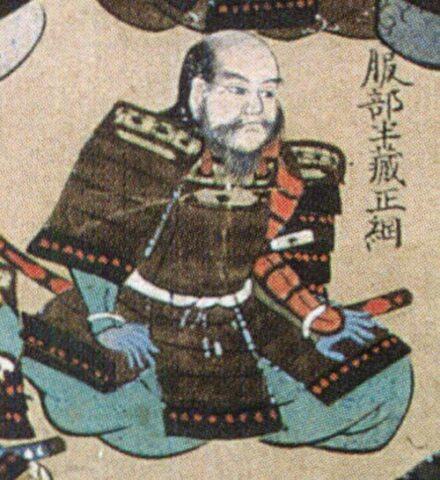 Χατόρι Χάνζο