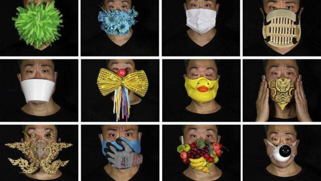 τέχνη μέσα από την χρήση μάσκας